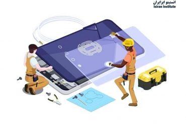 آموزش تعمیرات موبایل | آموزش تعمیرات موبایل|آموزش تعمیرموبایل|آموزش تعمیرات تخصصی موبایل|آموزش تعمیرات موبایل ایزایران|آموزش تعمیرات موبایل انستیتوایزایران|Mobile|Mobile repair|mobile repair vector
